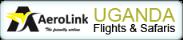 乌干达航空