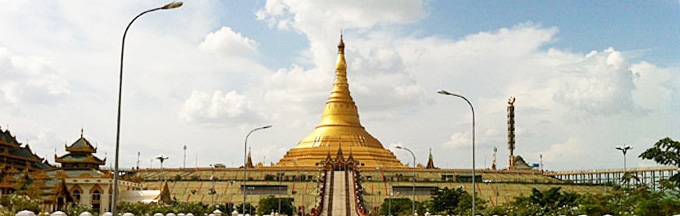 Naypyitaw banner