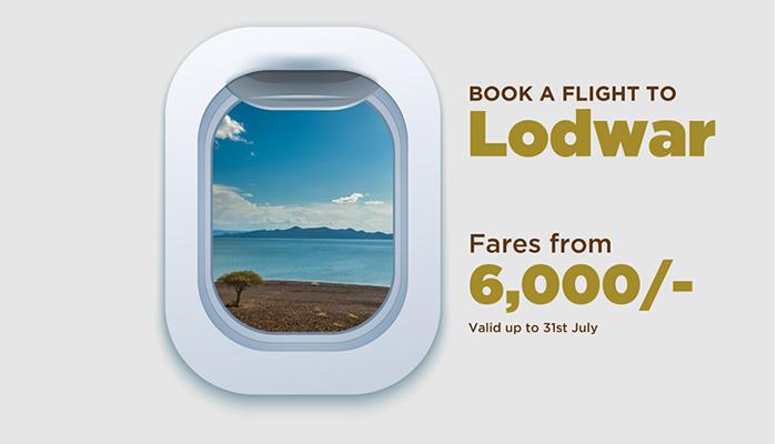 Safarilink Cheap flight deals to Lamu